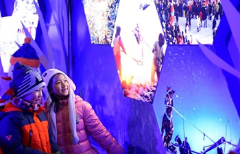 3rd China Jilin Ice and Snow Industry Expo kicks off