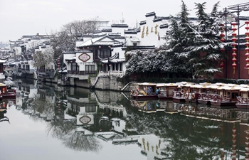 In pics: snowfall sweeps parts of China
