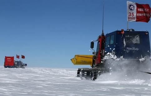 China's 35th Antarctic expedition team runs through ice knolls in Antarctica