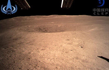 China's Chang'e-4 probe takes first image of moon's far side