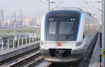 City railway S1 line to be put into trial operation in Wenzhou, E China