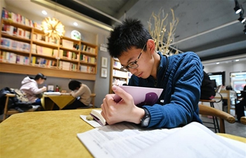 """Reader stations"" open for students free of charge in Lanzhou, NW China"