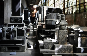 China's Huian developes tombstone industry with over 80 enterprises