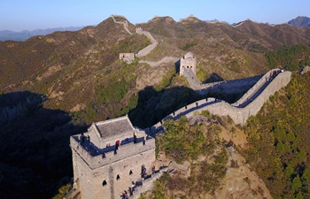 China issues comprehensive plan to protect Great Wall
