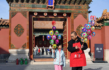 Fair held in Palace Museum to present royal traditions of Spring Festival during Qing Dynasty