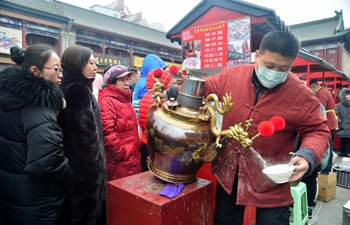 Tourists visit Tianjin on first day of Chinese Lunar New Year