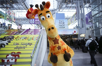 116th Annual North American Int'l Toy Fair kicks off in New York