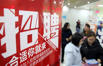 Job fairs held in multiple cities in China after Spring Festival