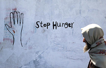 Graffiti campaign staged to call for world's attention on Yemen