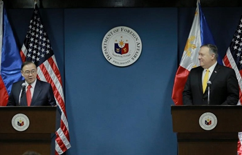 U.S. state secretary attends joint press conference with Philippine foreign affairs secretary