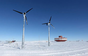 China's 35th Antarctic expedition fruitful