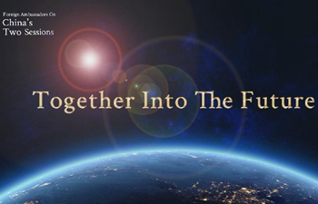 Together Into The Future
