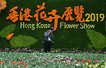 Hong Kong Flower Show kicks off