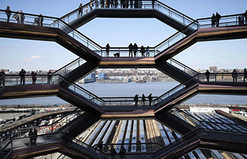 "Landmark ""Vessel"" on Hudson Yards becomes tourist attraction in NY"