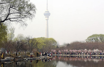 People visit Yuyuantan Park in Beijing