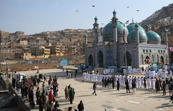 Annual Nawroz Festival celebrated in Afghanistan