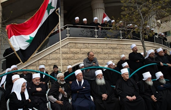 Druze residents of Golan Heights protest against recent remarks by Trump