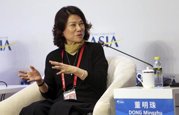 In pics: ongoing sessions during Boao Forum for Asia Annual Conference 2019