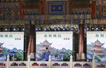 Poetry reciting activity held in Beijing to greet Qingming Festival