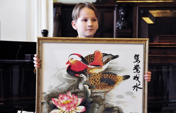 Chinese proficiency contest held in Latvia