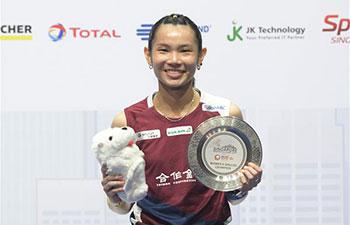 Tai Tzu Ying claims title at Singapore Badminton Open