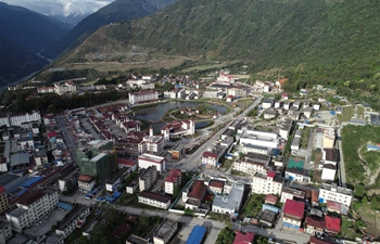 View of Medog County, SW China's Tibet