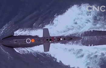 The PLA Navy at 70: Submarine Force