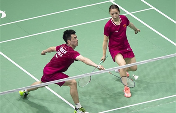 Highlights of mixed doubles matches at BWF Badminton Asia Championships 2019