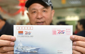 Philatelic items issued to mark PLA Navy's founding anniversary