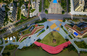 Feifeng Mountain smart park opens in Fuzhou
