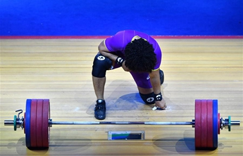 Highlights of men's weightlifting 96kg event at Asian Weightlifting Championships