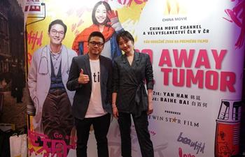 Chinese Film Week held in Prague, Czech Republic