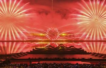 Highlights of opening ceremony of 14th China (Liuyang) Int'l Fireworks Cultural Festival