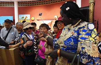 Chad Day observed during Beijing horticultural expo