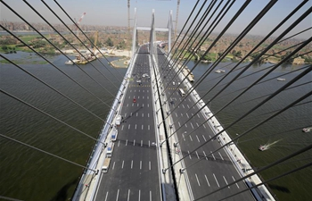 Egypt inaugurates world's widest suspension bridge