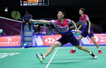Sudirman Cup 2019: China vs. Malaysia
