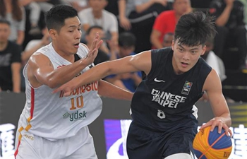 Highlights of FIBA 3x3 Asia Cup 2019