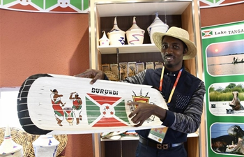 Burundi Day of Beijing Int'l Horticultural Exhibition kicks off