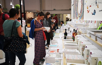 Int'l book fair held at Romexpo in Bucharest, Romania
