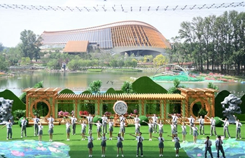 China Pavilion Day event held at Beijing horticultural expo