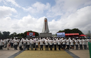 China launches activity to promote Long March spirit