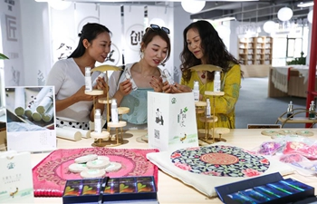 Cultural creative industrial park helps promote local tourism and culture in SW China county