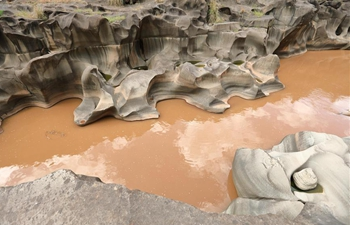 In pics: pothole landscape along Shenyu River valley in SW China's Sichuan