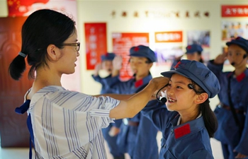 Primary school in E China's Jiangxi promotes Long March spirit
