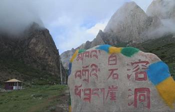 Researchers confirm oldest archaeological site on Qinghai-Tibet Plateau