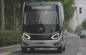 5G driverless smart bus on trial runs in Zhengzhou, China