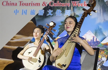 In pics: China Tourism and Culture Week in Toronto, Canada