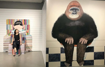 "Preview exhibition of ""Anthony Browne's Happy Museum"" held in Beijing"