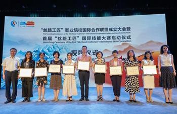 "Founding conference of ""Silk Road Craftsmen"" Int'l Co-op Alliance of Vocational Schools held in Beijing"