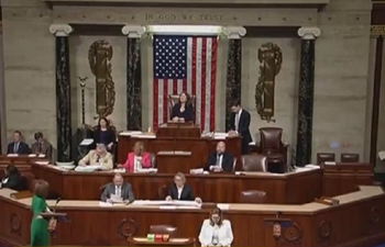U.S. House approves $4.5-bln bill to aid migrants